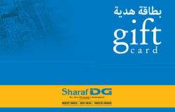 Noon UAE eGift Card