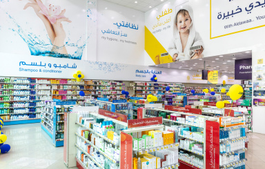 Al Dawaa Pharmacies Egift Card