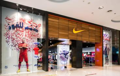 nike outlet qatar