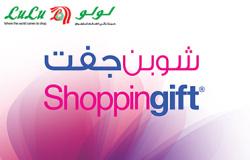 YouGotaGift com   Buy Gift Cards Online