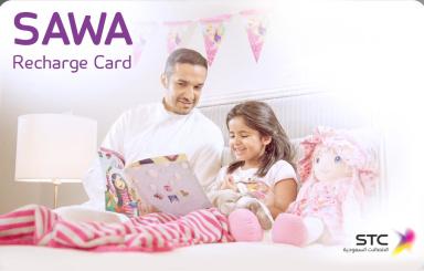 72885e6de Sawa Card eGift Card