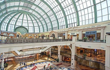 Mall Of The Emirates City Centre Egift Card