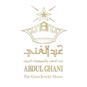 عبدالغني بيت الذهب و المجوهرات العريق
