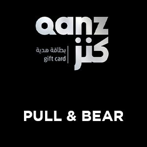 Pull & Bear | Qanz Gift Card