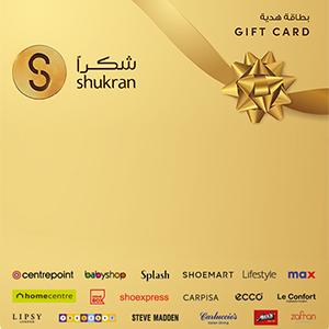 Shukran Gift Card