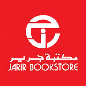 مكتبة جرير - المملكة العربية السعودية