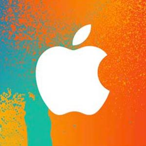 iTunes KSA Gift Card
