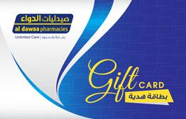 Al Dawaa Pharmacies eGift Card