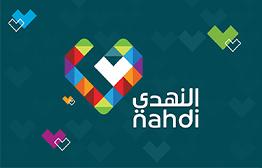 صيدليات النهدي بطاقة الهدايا الإلكترونية