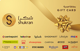 Shukran Gift Card eGift Card