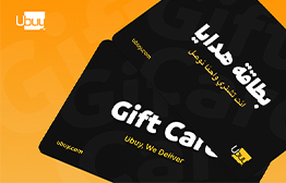 Ubuy eGift Card