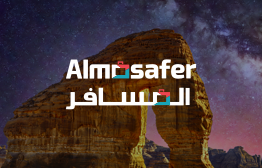 Almosafer eGift Card