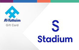 Stadium | Al-Futtaim Gift Card eGift Card