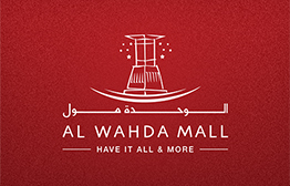 Al Wahda Mall eGift Card