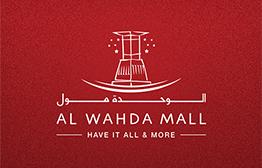 Al Wahda Mall eGift Card