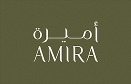 Amira eGift Card
