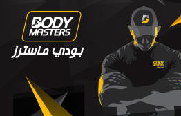 Body Masters eGift Card