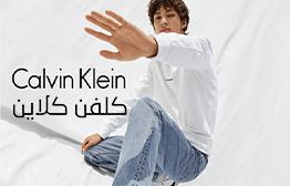 Calvin Klein eGift Card