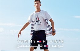 Tommy Hilfiger eGift Card