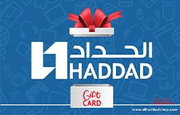 HADDAD eGift Card