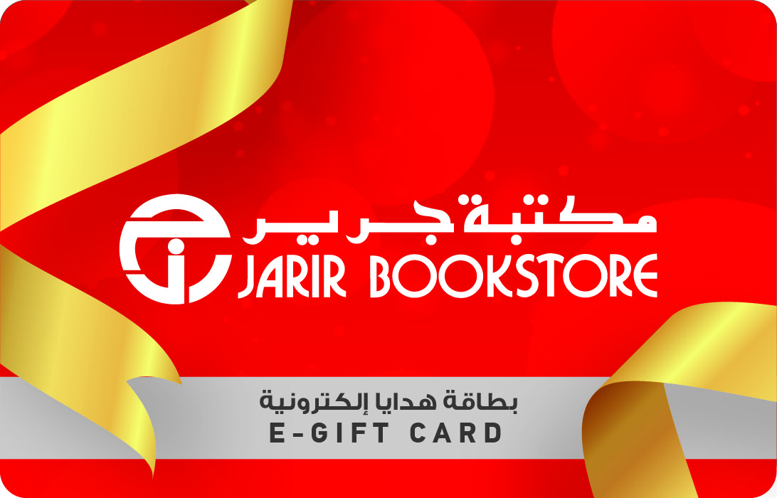 Jarir Bookstore eGift Card