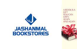 Jashanmal Books eGift Card