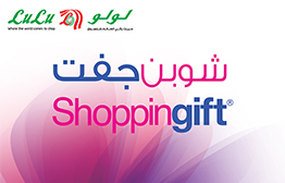 LuLu eGift Card