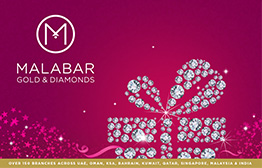 Malabar Gold & Diamonds eGift Card