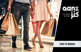 Mango | Qanz Gift Card eGift Card
