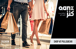 Pull & Bear | Qanz Gift Card eGift Card