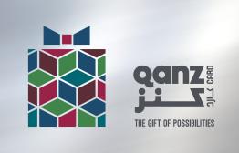 Massimo Dutti | Qanz Gift Card eGift Card