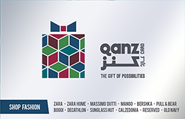Qanz Card eGift Card