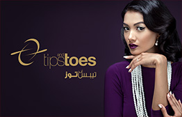 Tips and Toes eGift Card