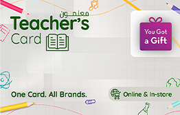YouGotaGift Teacher's Card eGift Card