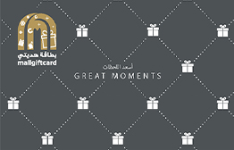 Mall of the Emirates & City Centre eGift Card