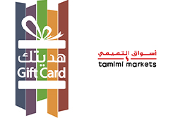 Tamimi Markets eGift Card