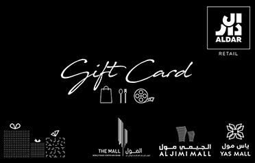 Al Jimi Mall eGift Card