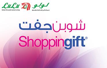 LuLu Hypermarket eGift Card