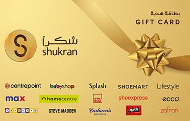 Shukran Gift Card eGift Card