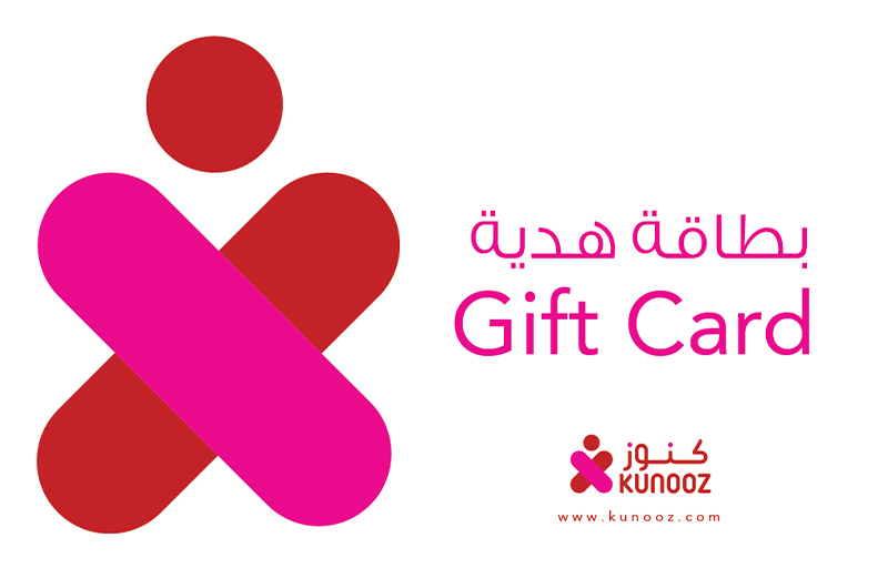 صيدلية كنوز بطاقة الهدايا الإلكترونية