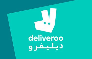 Deliveroo eGift Card