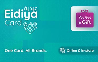 YouGotaGift Eidiya Card eGift Card